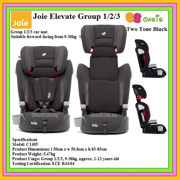 Joie Elevate-Two Tone Black