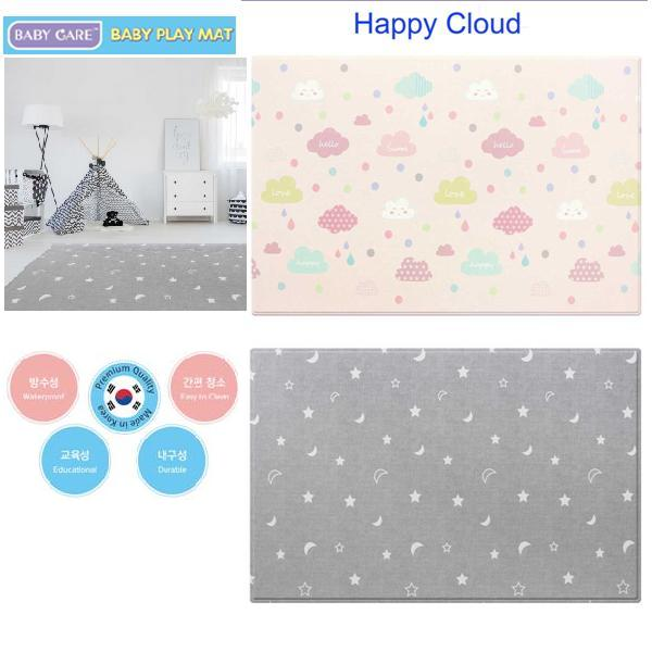 Baby Care Korea Original PVC Playmat - Happy Clound