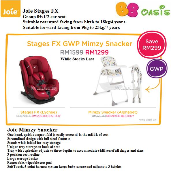 (Combo Set) Joie Stages FX & Joie Mimzy Snack RM 1299.00