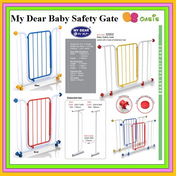 My Dear Baby Safety Gate (32002)