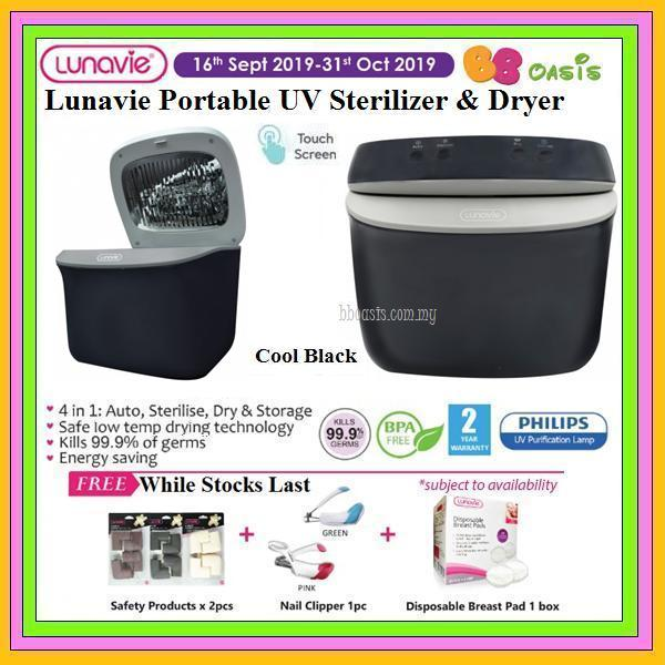 Lunavie UV Srerilizer & Dryer – Cool Black P