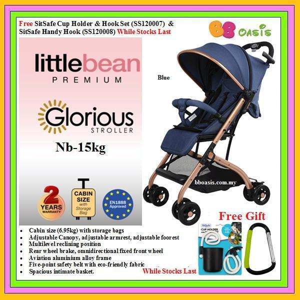 Little Bean Premium Glorious – Blue