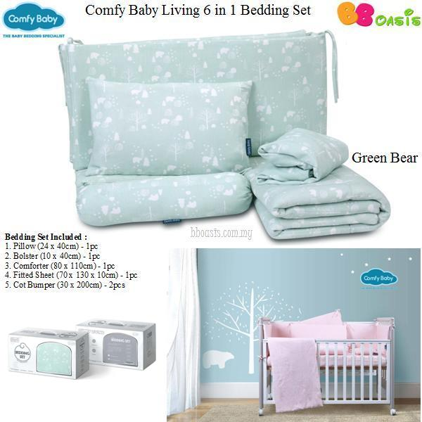 Comfy Baby Living 6 in 1 Bedding Set -Green Bear 1