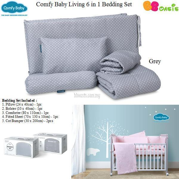 Comfy Baby Living 6 in 1 Bedding Set -Grey 1