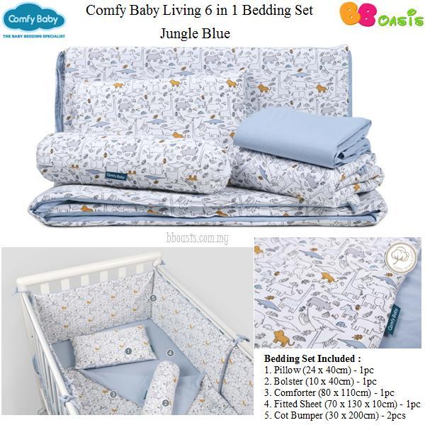 Comfy Baby Living 6 in 1 Bedding Set -Jungle Blue