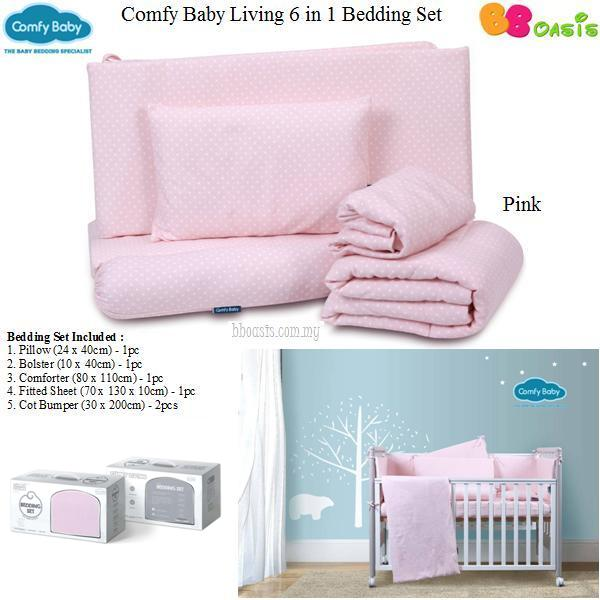 Comfy Baby Living 6 in 1 Bedding Set -Pink 1