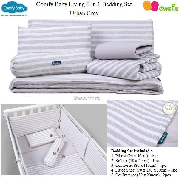 Comfy Baby Living 6 in 1 Bedding Set -Urban Grey