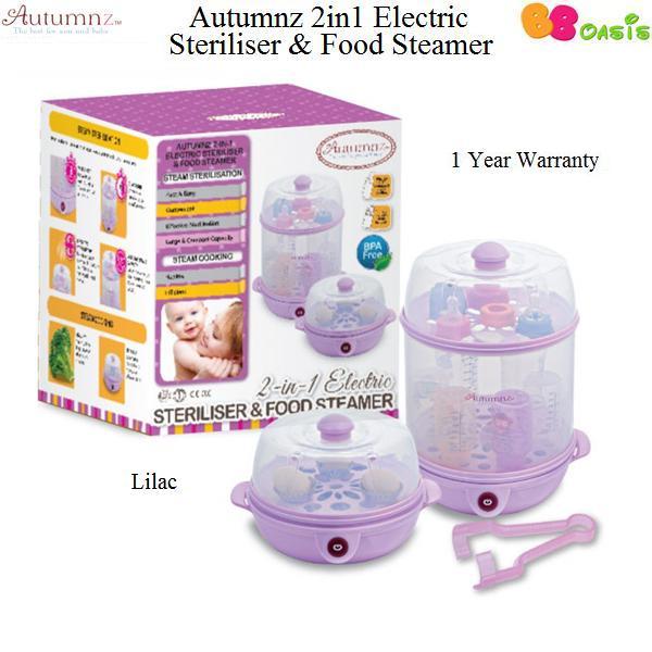 Autumnz – 2-in-1 Electric Steriliser & Food Steamer -Lilac